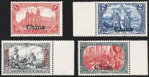 "Sale Number 1220, Lot Number 308, Germany and OfficesGERMANY, Offices in China, 1901, 3pf-5m Proof Overprints, Comma Instead of Dot on ""i"" (Michel VIIa- VIIn), GERMANY, Offices in China, 1901, 3pf-5m Proof Overprints, Comma Instead of Dot on ""i"" (Michel VIIa- VIIn)"