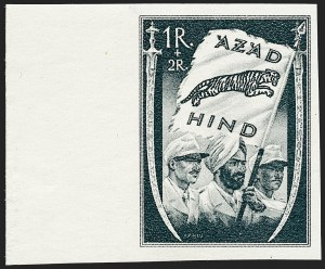 Sale Number 1220, Lot Number 328, German Area and Colonies thru HungaryGERMANY, 1943 Indian National Army (Azah Hind) Group, GERMANY, 1943 Indian National Army (Azah Hind) Group