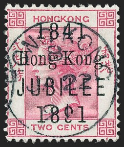 "Sale Number 1220, Lot Number 72, Dominica thru IndiaHONG KONG, 1891, 2c Rose, Jubilee Overprint, Large Portion of ""9"" Omitted (66 var; SG 51 var), HONG KONG, 1891, 2c Rose, Jubilee Overprint, Large Portion of ""9"" Omitted (66 var; SG 51 var)"