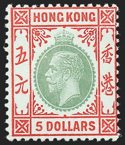 Sale Number 1220, Lot Number 73, Dominica thru IndiaHONG KONG, 1912-14, 1c-$10.00 King George V (109-124, 123a, 128; SG 100-116, 115b), HONG KONG, 1912-14, 1c-$10.00 King George V (109-124, 123a, 128; SG 100-116, 115b)