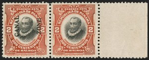 Sale Number 1221, Lot Number 1824, U.S. PossessionsCANAL ZONE, 1918, 2c Vermilion & Black, Horizontal Pair, Right Stamp Without Ovpt. (53b), CANAL ZONE, 1918, 2c Vermilion & Black, Horizontal Pair, Right Stamp Without Ovpt. (53b)