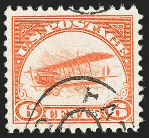 Sale Number 1221, Lot Number 1871, Group Lots (most with website PDF scans)Air Post High-Grade Mint N.H. Balance, Air Post High-Grade Mint N.H. Balance