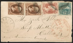 Sale Number 1223, Lot Number 8228, 1869 Pictorial Issue12c Green (117), 12c Green (117)