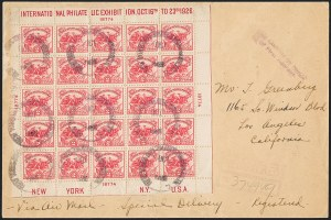 Sale Number 1223, Lot Number 8567, 20th Century and Air Post Covers2c White Plains Souvenir Sheet (630), 2c White Plains Souvenir Sheet (630)