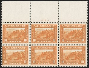 Sale Number 1224, Lot Number 199, Washington-Franklin and Panama Pacific Issues10c Orange, Panama-Pacific (400A), 10c Orange, Panama-Pacific (400A)