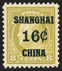 Sale Number 1224, Lot Number 239, Special Delivery, Postage Due, Offices in China, Officials16c on 8c Olive Green, Offices in China (K8a), 16c on 8c Olive Green, Offices in China (K8a)
