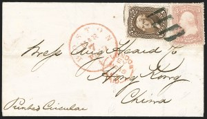 Sale Number 1224, Lot Number 94, 1861-66 Issue5c Brown (76), 5c Brown (76)