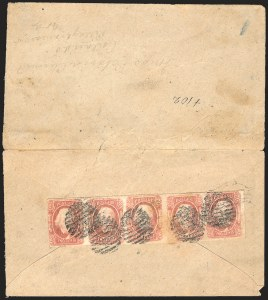 Sale Number 1225, Lot Number 255, Engraved Issues (Scott 8-10)2c Brown Red (8), 2c Brown Red (8)