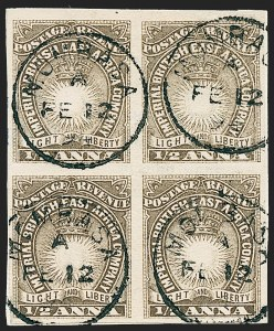 Sale Number 1226, Lot Number 1099, Bermuda thru British GuianaBRITISH EAST AFRICA, 1890, -1/2a Bister Brown, Imperforate (14a; SG 4a), BRITISH EAST AFRICA, 1890, -1/2a Bister Brown, Imperforate (14a; SG 4a)