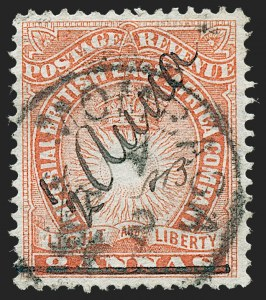 "Sale Number 1226, Lot Number 1102, Bermuda thru British GuianaBRITISH EAST AFRICA, 1891, -1/2a on 2a Vermilion, Manuscript ""A.B."" (33; SG 23), BRITISH EAST AFRICA, 1891, -1/2a on 2a Vermilion, Manuscript ""A.B."" (33; SG 23)"