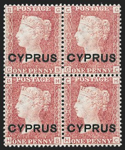 Sale Number 1226, Lot Number 1180, Cape of Good Hope thru CyprusCYPRUS, 1880, 1p Red (2; SG 2), CYPRUS, 1880, 1p Red (2; SG 2)