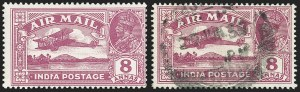 "Sale Number 1226, Lot Number 1233, IndiaINDIA, 1929, 8a Red Violet, Air Post, Reversed Serif of ""I"" in ""India"" (SG 224b), INDIA, 1929, 8a Red Violet, Air Post, Reversed Serif of ""I"" in ""India"" (SG 224b)"
