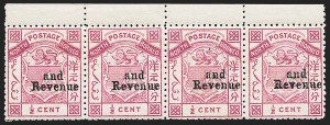 Sale Number 1226, Lot Number 1278, Nevis thru North BorneoNORTH BORNEO, 1886, -1/2c Magenta (14; SG 14), NORTH BORNEO, 1886, -1/2c Magenta (14; SG 14)