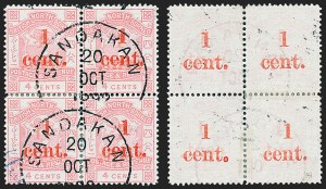 Sale Number 1226, Lot Number 1279, Nevis thru North BorneoNORTH BORNEO, 1892, 1c on 4c Rose, Surcharged on Face & Back (56b; SG 63b), NORTH BORNEO, 1892, 1c on 4c Rose, Surcharged on Face & Back (56b; SG 63b)