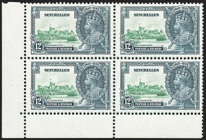 Sale Number 1226, Lot Number 1293, St. Helena thru SeychellesSEYCHELLES, 1935, 12c Jubilee, Extra Flagstaff (SG 129a), SEYCHELLES, 1935, 12c Jubilee, Extra Flagstaff (SG 129a)