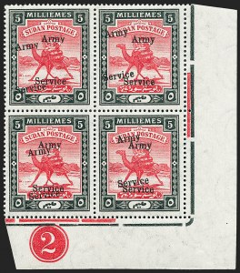 Sale Number 1226, Lot Number 1316, Solomon Islands thru SudanSUDAN, 1906, 5m Black & Rose Red, Army Official, Double Overprint, One Diagonal (MO8b; SG A9ab), SUDAN, 1906, 5m Black & Rose Red, Army Official, Double Overprint, One Diagonal (MO8b; SG A9ab)