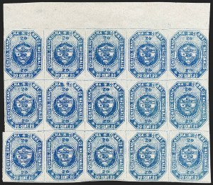 Sale Number 1226, Lot Number 1342, Colombia - 1859 First Issue, 20cCOLOMBIA, 1859, 20c Blue (6), COLOMBIA, 1859, 20c Blue (6)