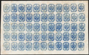Sale Number 1226, Lot Number 1345, Colombia - 1859 First Issue, 20cCOLOMBIA, 1859, 20c Blue (6), COLOMBIA, 1859, 20c Blue (6)