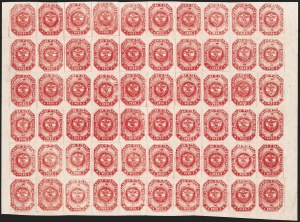 Sale Number 1226, Lot Number 1346, Colombia - 1859 First Issue, 1pCOLOMBIA, 1859, 1p Carmine (7), COLOMBIA, 1859, 1p Carmine (7)