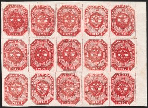 Sale Number 1226, Lot Number 1348, Colombia - 1859 First Issue, 1pCOLOMBIA, 1859, 1p Carmine (7), COLOMBIA, 1859, 1p Carmine (7)