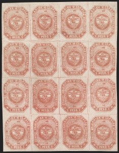 Sale Number 1226, Lot Number 1349, Colombia - 1859 First Issue, 1pCOLOMBIA, 1859, 1p Carmine (7), COLOMBIA, 1859, 1p Carmine (7)