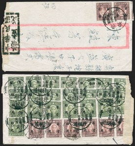 Sale Number 1226, Lot Number 1456, China, Taiwan, Japanese Occupation & ShanghaiCHINA, Japanese Occupation, Kwangtung, 1942, 8c Olive Green, Die I (1N26), CHINA, Japanese Occupation, Kwangtung, 1942, 8c Olive Green, Die I (1N26)