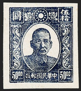 Sale Number 1226, Lot Number 1457, China, Taiwan, Japanese Occupation & ShanghaiCHINA, Japanese Occupation of North China, 1945, $50.00 Sun Yat-sen Trial Color Plate Proofs (8N118P; Chan JN710P), CHINA, Japanese Occupation of North China, 1945, $50.00 Sun Yat-sen Trial Color Plate Proofs (8N118P; Chan JN710P)