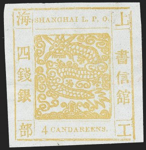 Sale Number 1226, Lot Number 1459, China, Taiwan, Japanese Occupation & ShanghaiSHANGHAI, 4ca Yellow, Pelure Paper, Printing 20 (6), SHANGHAI, 4ca Yellow, Pelure Paper, Printing 20 (6)