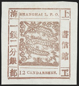 Sale Number 1226, Lot Number 1461, China, Taiwan, Japanese Occupation & ShanghaiSHANGHAI, 1865-66, 12ca Chocolate, Printing 47 (18), SHANGHAI, 1865-66, 12ca Chocolate, Printing 47 (18)