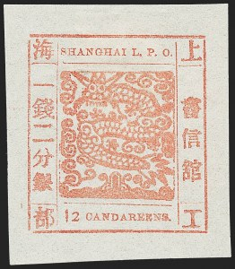 Sale Number 1226, Lot Number 1464, China, Taiwan, Japanese Occupation & ShanghaiSHANGHAI, 1865-66, 12ca Orange Brown, Printing 61 (24), SHANGHAI, 1865-66, 12ca Orange Brown, Printing 61 (24)