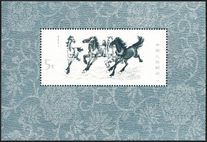 Sale Number 1226, Lot Number 1468, China, People's Republic thru Danish West IndiesCHINA, People's Republic, 1978, $5.00 Galloping Horses, Souvenir Sheet (1399; Yang T28M), CHINA, People's Republic, 1978, $5.00 Galloping Horses, Souvenir Sheet (1399; Yang T28M)