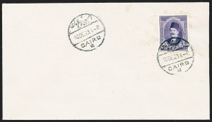 Sale Number 1226, Lot Number 1481, Egypt and Far Eastern RepublicEGYPT, 1923, 100m Violet, Color Trial (Nile Post D101ct), EGYPT, 1923, 100m Violet, Color Trial (Nile Post D101ct)