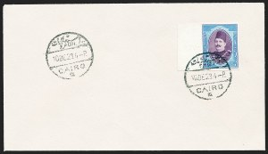 Sale Number 1226, Lot Number 1483, Egypt and Far Eastern RepublicEGYPT, 1923, £1 Blue & Deep Reddish Violet, Color Trial (Nile Post D102ctb), EGYPT, 1923, £1 Blue & Deep Reddish Violet, Color Trial (Nile Post D102ctb)