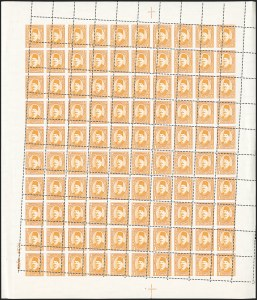 Sale Number 1226, Lot Number 1484, Egypt and Far Eastern RepublicEGYPT, 1927, 1m Orange, Ty. II, Royal Oblique Perfs (Nile Post D106f), EGYPT, 1927, 1m Orange, Ty. II, Royal Oblique Perfs (Nile Post D106f)