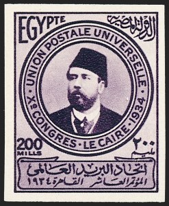 Sale Number 1226, Lot Number 1486, Egypt and Far Eastern RepublicEGYPT, 1934, 1m-200m Universal Postal Union Congress, Imperforate Royal Printing (Nile Post C47a-C58a), EGYPT, 1934, 1m-200m Universal Postal Union Congress, Imperforate Royal Printing (Nile Post C47a-C58a)