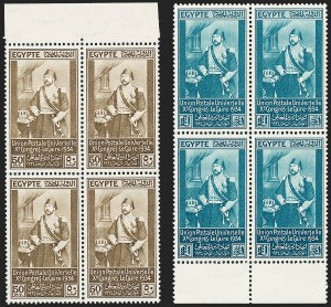 Sale Number 1226, Lot Number 1487, Egypt and Far Eastern RepublicEGYPT, 1934, 1m-£1 Universal Postal Union Congress (177-190; Nile Post C47-C60), EGYPT, 1934, 1m-£1 Universal Postal Union Congress (177-190; Nile Post C47-C60)