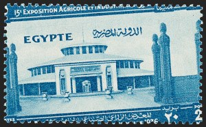 Sale Number 1226, Lot Number 1489, Egypt and Far Eastern RepublicEGYPT, 1936, 5m-20m Agricultural & Industrial Exhibition, Royal Oblique Perfs (Nile Post C61b-C65b), EGYPT, 1936, 5m-20m Agricultural & Industrial Exhibition, Royal Oblique Perfs (Nile Post C61b-C65b)