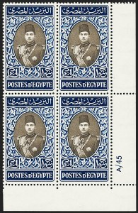 Sale Number 1226, Lot Number 1490, Egypt and Far Eastern RepublicEGYPT, 1937, 1m-£1 Young King Farouk, Control Block Collection (206-216, 234-240; Nile Post D136-D154), EGYPT, 1937, 1m-£1 Young King Farouk, Control Block Collection (206-216, 234-240; Nile Post D136-D154)