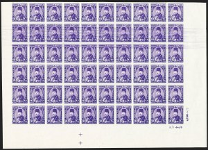 Sale Number 1226, Lot Number 1491, Egypt and Far Eastern RepublicEGYPT, 1944, 10m Deep Violet, Imperforate (Nile Post D160b), EGYPT, 1944, 10m Deep Violet, Imperforate (Nile Post D160b)