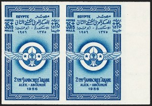 Sale Number 1226, Lot Number 1492, Egypt and Far Eastern RepublicEGYPT, 1956, 10m + 10m to 35m + 15m Arab Scout Jamboree, Imperforate (Nile Post C161a-C163a), EGYPT, 1956, 10m + 10m to 35m + 15m Arab Scout Jamboree, Imperforate (Nile Post C161a-C163a)