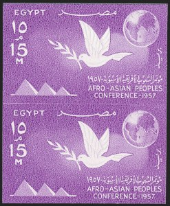 Sale Number 1226, Lot Number 1493, Egypt and Far Eastern RepublicEGYPT, 1957, 5m-10m Afro-Asian Conference, Imperforate (Nile Post C191b-C193b), EGYPT, 1957, 5m-10m Afro-Asian Conference, Imperforate (Nile Post C191b-C193b)