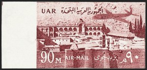 Sale Number 1226, Lot Number 1496, Egypt and Far Eastern RepublicEGYPT, 1959, 5m-90m Air Post Definitives, Imperforate (Nile Post A75a-A78a), EGYPT, 1959, 5m-90m Air Post Definitives, Imperforate (Nile Post A75a-A78a)