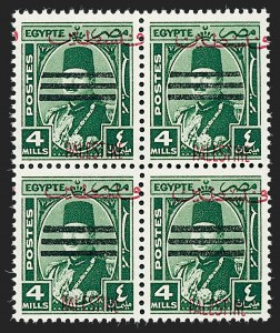 "Sale Number 1226, Lot Number 1498, Egypt and Far Eastern RepublicEGYPT, Occupation of Palestine, 1953, 4m Green, Overprint  ""a cheval"" Horizontally (Nile Post P23b), EGYPT, Occupation of Palestine, 1953, 4m Green, Overprint  ""a cheval"" Horizontally (Nile Post P23b)"
