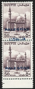 "Sale Number 1226, Lot Number 1499, Egypt and Far Eastern RepublicEGYPT, Occupation of Palestine, 1955, 50m Dull Purple, ""Palestine"" Only and Overprint Transposed (Nile Post P52c-P52d), EGYPT, Occupation of Palestine, 1955, 50m Dull Purple, ""Palestine"" Only and Overprint Transposed (Nile Post P52c-P52d)"