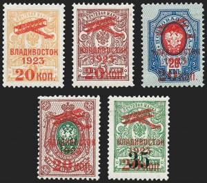 Sale Number 1226, Lot Number 1504, Egypt and Far Eastern RepublicFAR EASTERN REPUBLIC, 1923 Air Post Surcharges (Michel 45A, 49A, 53A, 55A, 58), FAR EASTERN REPUBLIC, 1923 Air Post Surcharges (Michel 45A, 49A, 53A, 55A, 58)