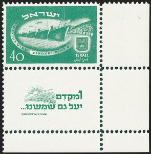 Sale Number 1226, Lot Number 1604, Guatemala thru IsraelISRAEL, 1950, 20p-40p Independence Day (33-34; Bale 29-30), ISRAEL, 1950, 20p-40p Independence Day (33-34; Bale 29-30)