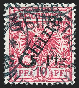 Sale Number 1226, Lot Number 1623, Kiauchau thru KoreaKIAUCHAU, 1900, 5pfg on 10pf Carmine, 56 Degree Overprint, Blue Horizontal Bar Omitted (1 var; Michel 1IIF), KIAUCHAU, 1900, 5pfg on 10pf Carmine, 56 Degree Overprint, Blue Horizontal Bar Omitted (1 var; Michel 1IIF)