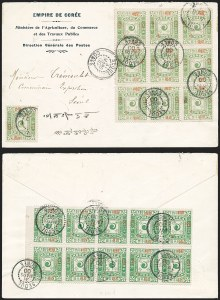 Sale Number 1226, Lot Number 1626, Kiauchau thru KoreaKOREA, 1900, 1p on 5p Green and Pale Yellow Green (16A, 16Ab), KOREA, 1900, 1p on 5p Green and Pale Yellow Green (16A, 16Ab)