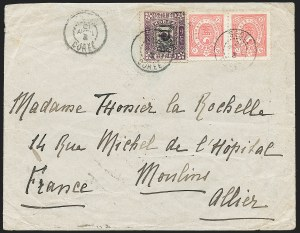 Sale Number 1226, Lot Number 1628, Kiauchau thru KoreaKOREA, 1902, 3ch on 50p Purple (37), KOREA, 1902, 3ch on 50p Purple (37)