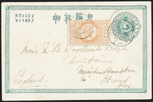 Sale Number 1226, Lot Number 1629, Kiauchau thru KoreaKOREA, 1903, 3ch Orange (42), KOREA, 1903, 3ch Orange (42)